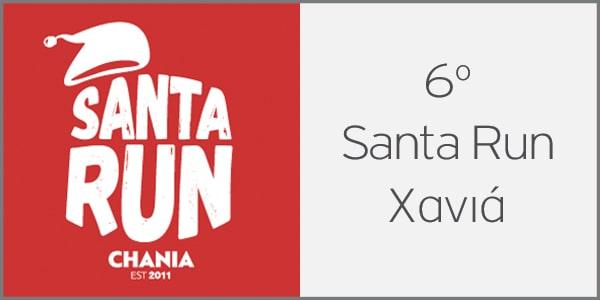 Η NOBACCO στους μεγάλους Υποστηρικτές του 6ου Santa Run Chania